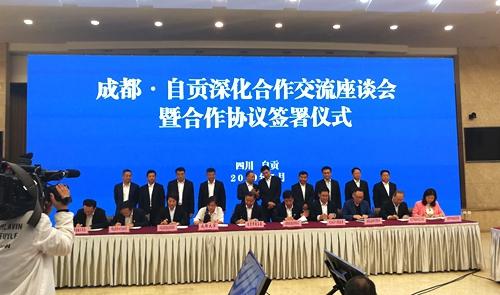 Merlot signed a university-enterprise cooperation framework with chengdu university
