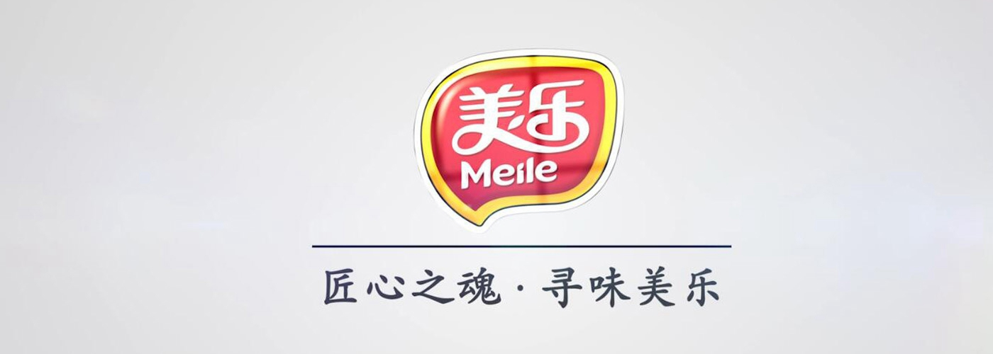 MEILE FOOD·Creative publicity video